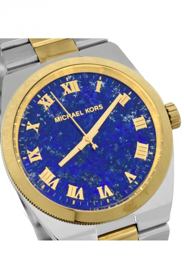 Michael Kors Double Colour Bracelet MK5893